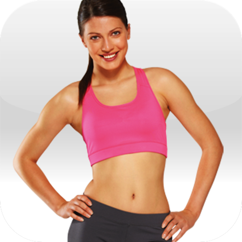 Fitness Png - Viewing Gallery